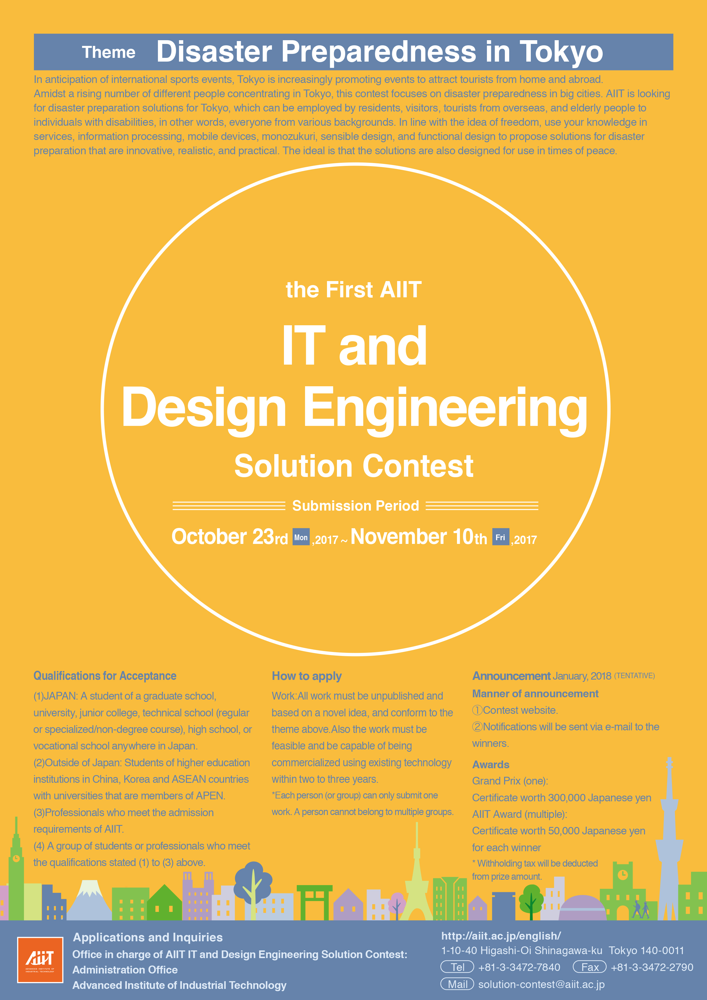 The First AIIT IT and Design Engineering Solution Contest (images)